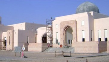 Appeal Court - Rustaq